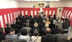 2.17田口県議事務所開き (3).JPG