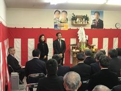 2.17田口県議事務所開き (5).JPG